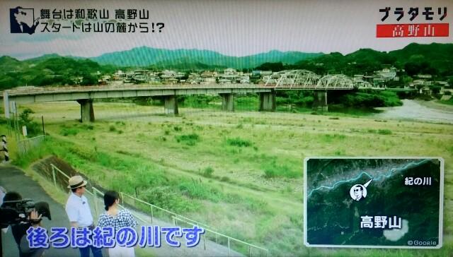 f:id:morifumikirikita319:20170909211536j:image