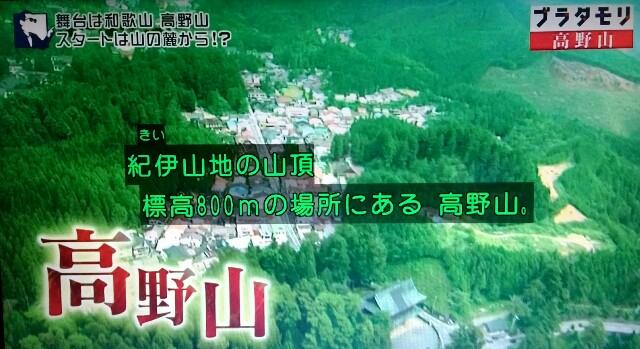 f:id:morifumikirikita319:20170909211620j:image