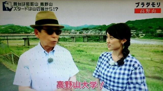 f:id:morifumikirikita319:20170909211641j:image