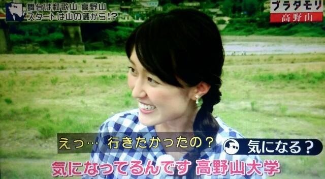 f:id:morifumikirikita319:20170909211733j:image