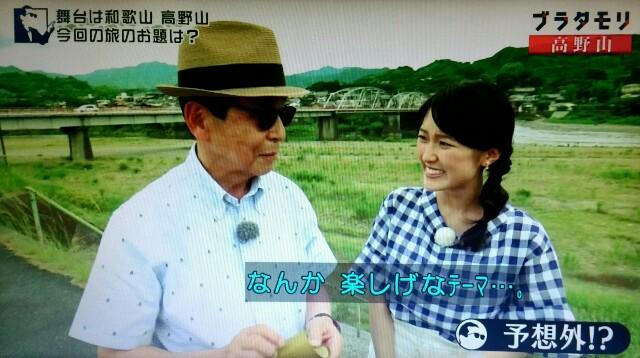 f:id:morifumikirikita319:20170909211855j:image