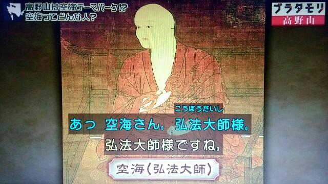 f:id:morifumikirikita319:20170909212004j:image