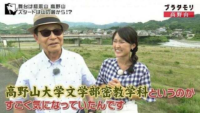 f:id:morifumikirikita319:20170909212022j:image