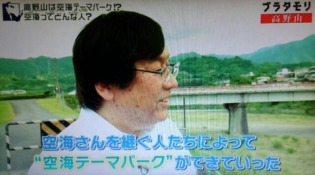 f:id:morifumikirikita319:20170909212209j:image