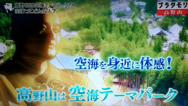 f:id:morifumikirikita319:20170909212231j:image