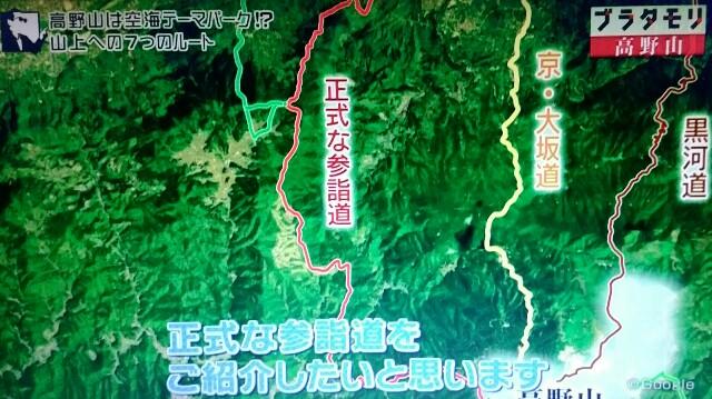 f:id:morifumikirikita319:20170909213552j:image