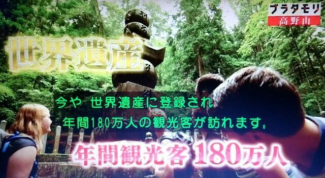 f:id:morifumikirikita319:20170909213649j:image