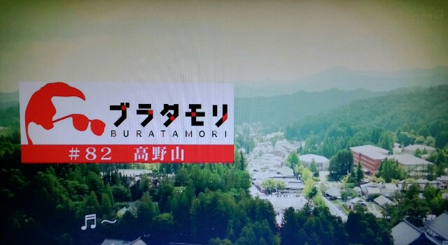 f:id:morifumikirikita319:20170909213710j:image