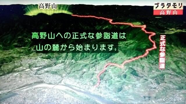 f:id:morifumikirikita319:20170909213726j:image