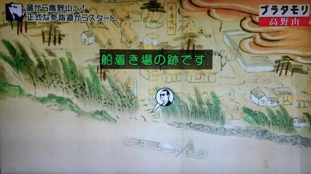 f:id:morifumikirikita319:20170909213839j:image