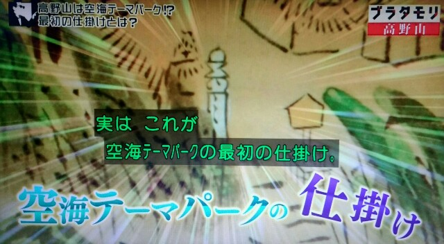 f:id:morifumikirikita319:20170909214956j:image