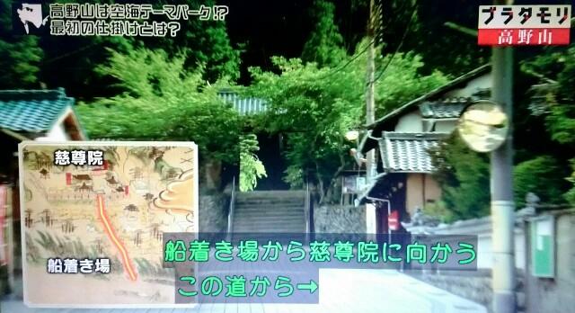 f:id:morifumikirikita319:20170909215035j:image
