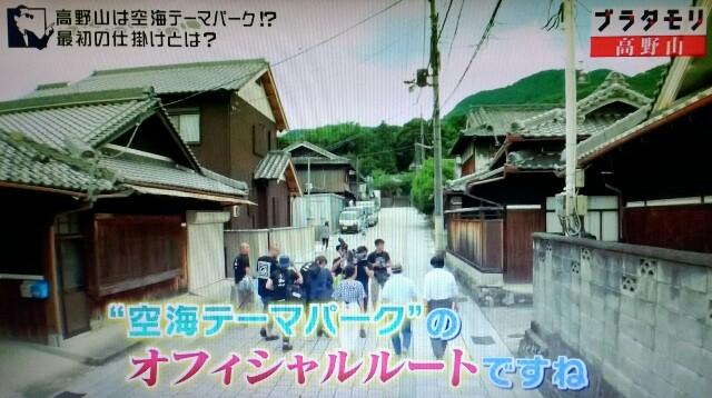 f:id:morifumikirikita319:20170909215109j:image