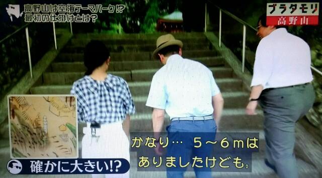 f:id:morifumikirikita319:20170909215149j:image