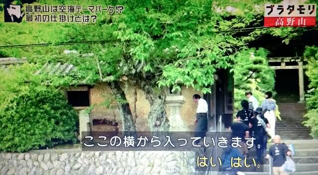 f:id:morifumikirikita319:20170909215207j:image