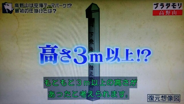 f:id:morifumikirikita319:20170909215255j:image