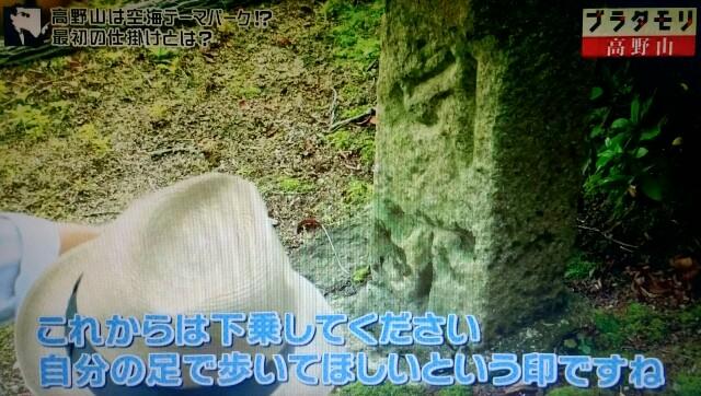 f:id:morifumikirikita319:20170909215312j:image