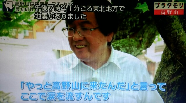 f:id:morifumikirikita319:20170909220410j:image