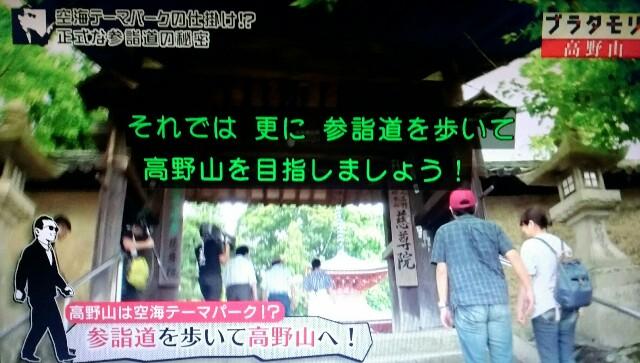 f:id:morifumikirikita319:20170909220517j:image