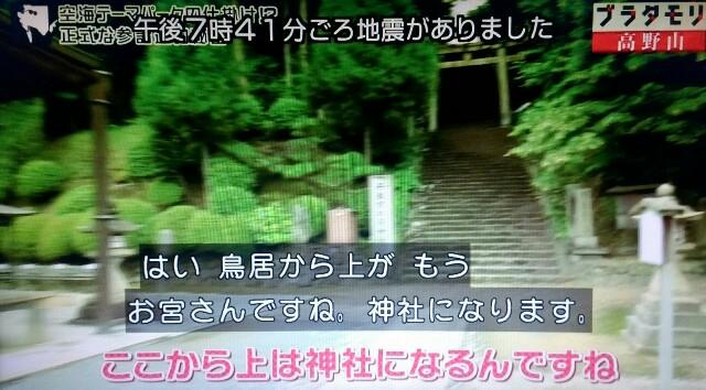 f:id:morifumikirikita319:20170909220536j:image