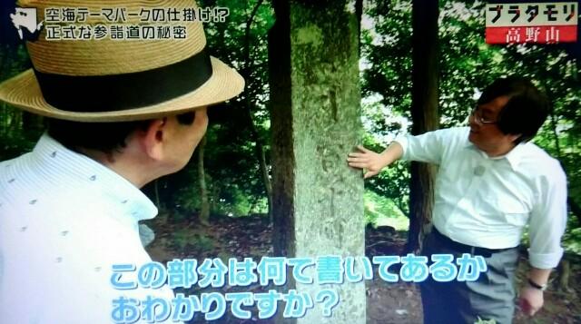 f:id:morifumikirikita319:20170909220656j:image