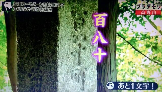 f:id:morifumikirikita319:20170909220709j:image
