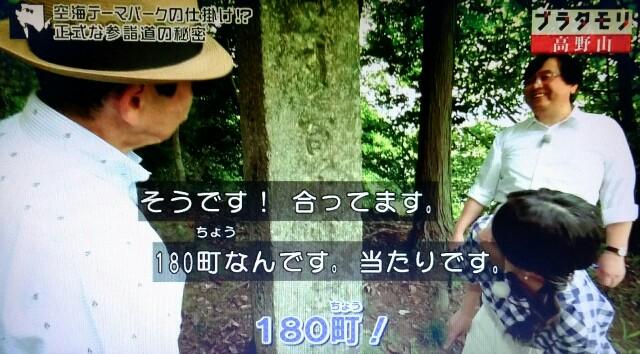 f:id:morifumikirikita319:20170909220722j:image