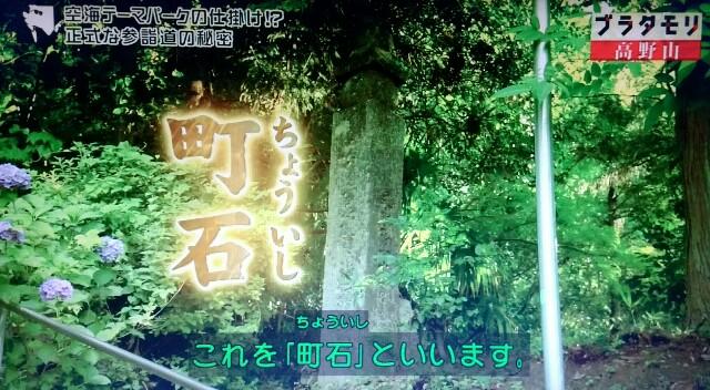 f:id:morifumikirikita319:20170909230133j:image
