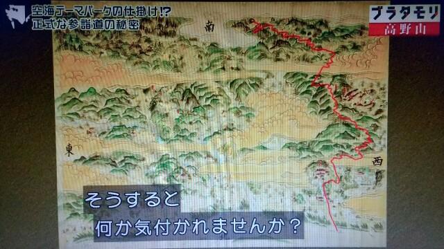 f:id:morifumikirikita319:20170909230152j:image