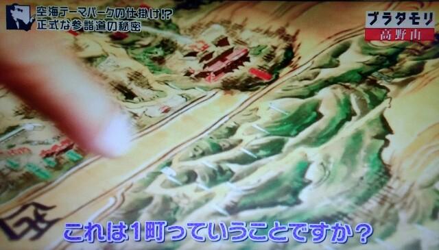 f:id:morifumikirikita319:20170909230222j:image
