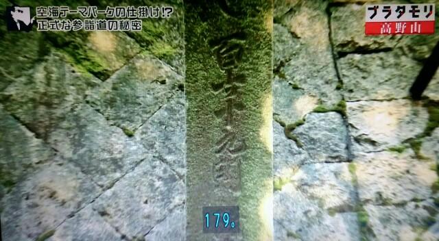f:id:morifumikirikita319:20170909230326j:image