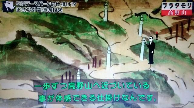 f:id:morifumikirikita319:20170909232226j:image