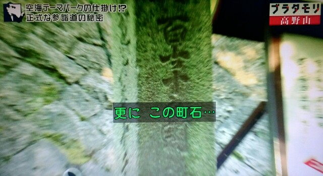 f:id:morifumikirikita319:20170909232246j:image