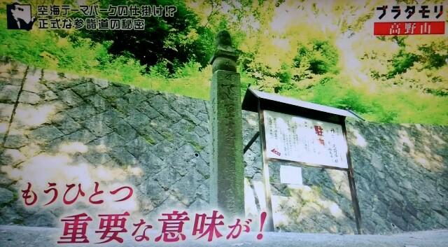 f:id:morifumikirikita319:20170909232306j:image