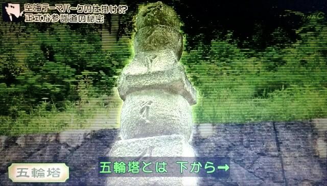 f:id:morifumikirikita319:20170909232321j:image