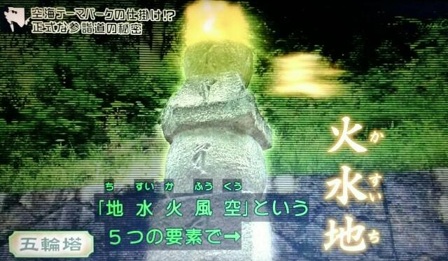 f:id:morifumikirikita319:20170909232340j:image