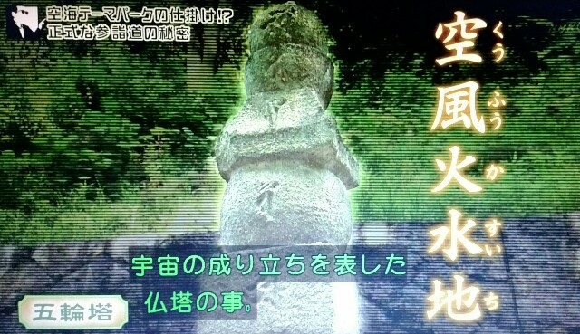 f:id:morifumikirikita319:20170909232400j:image