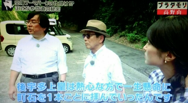 f:id:morifumikirikita319:20170909232501j:image