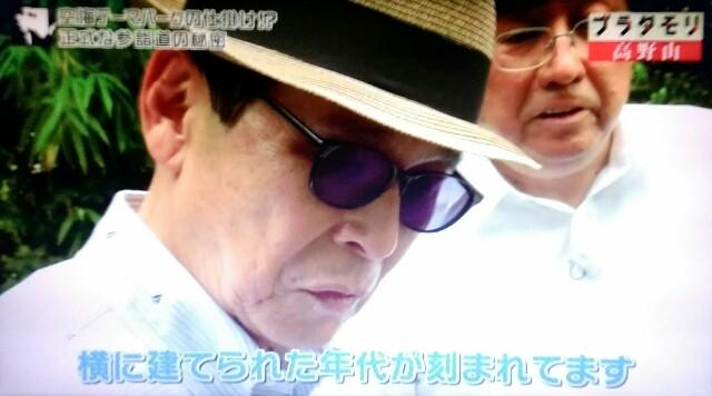 f:id:morifumikirikita319:20170909232538j:image