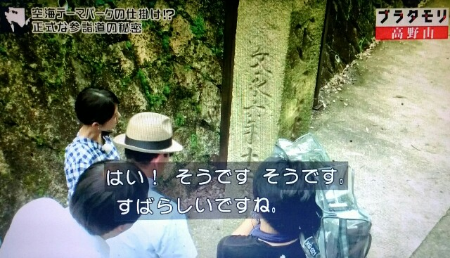 f:id:morifumikirikita319:20170909232624j:image