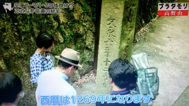 f:id:morifumikirikita319:20170909232645j:image