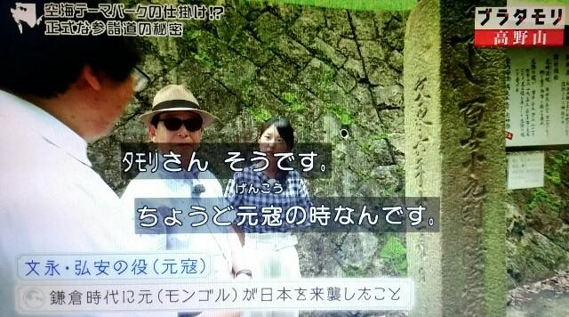 f:id:morifumikirikita319:20170909232728j:image