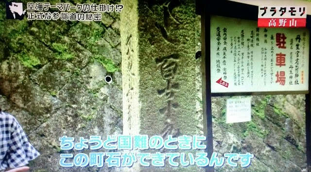 f:id:morifumikirikita319:20170909232758j:image