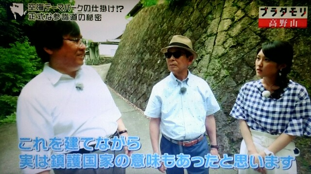 f:id:morifumikirikita319:20170909232830j:image