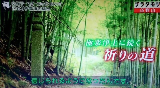 f:id:morifumikirikita319:20170910082421j:image