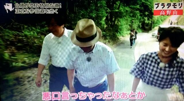 f:id:morifumikirikita319:20170910082659j:image
