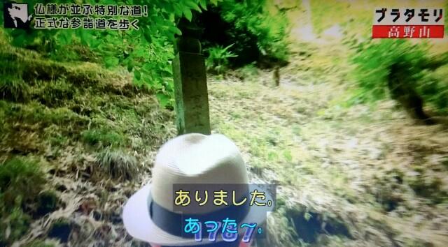 f:id:morifumikirikita319:20170910082752j:image