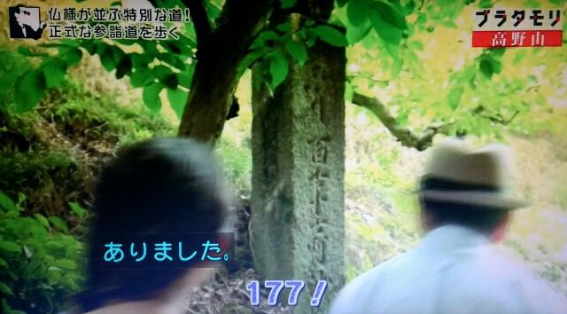 f:id:morifumikirikita319:20170910084053j:image