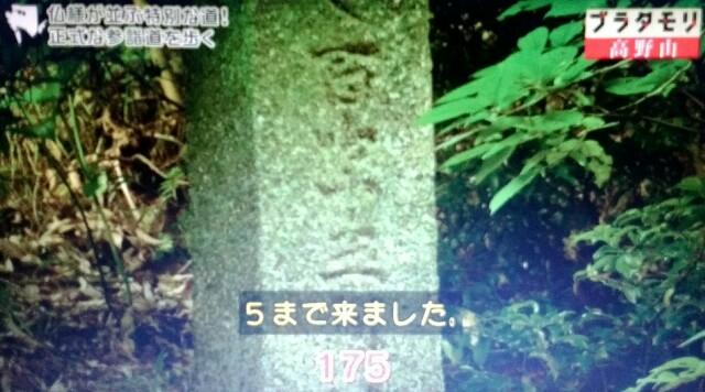f:id:morifumikirikita319:20170910084524j:image