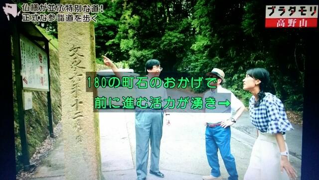 f:id:morifumikirikita319:20170910084539j:image